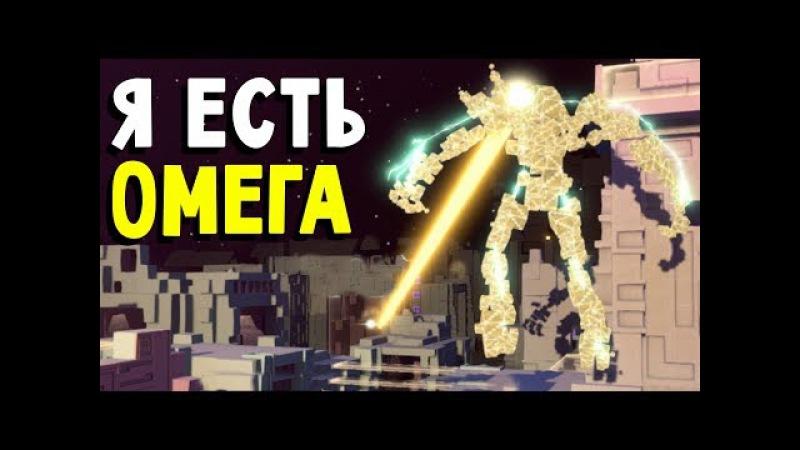 ВЫСШАЯ ФОРМА ЭВОЛЮЦИИ - Atomega (обзор прохождение атомега Агарио 3d на русском) 2