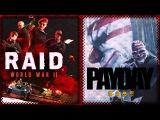 ➤Стрим - PAYDAY 2 vs RAID World War 2 (Beta)! Сидячий Марафон c Подписчиками ; ) [PC/60 fps]