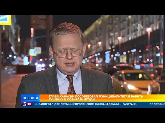 Откровения губернатора Хакасии потрясли всю страну