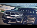 BMW NBT EVO андроид система AirTouch Performance