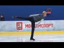 Максим Ложкин, 5 этап Кубка России Ростелеком МС, ПП