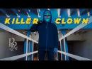 Клоун – убийца. Live Video от Рок-н-Рольщик Продукт