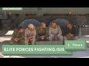 Война против Исиды элитные силы тигра в Сирии