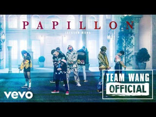 MV 170828 Jackson Wang - Papillon (Dance ver.) @ Music Video