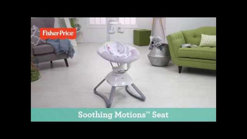 Columpio Hamaca Fisher Price Soothing Motion Jugueteria Baby Kingdom