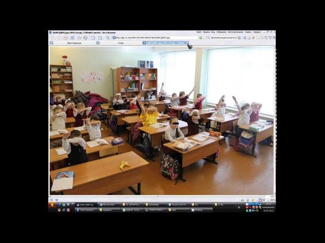 3 Лицей Братск, старшеклассники заставили зиговать начальный класс