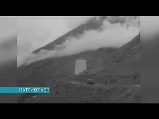 История создания песни «Зовут меня в Балкарию»