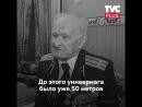 Слова человека, пережившего Сталинградскую битву, не оставят вас равнодушными