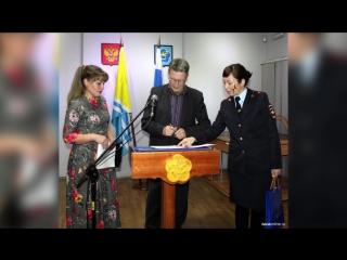 ОБЩЕСТВО ТУВЫ - Присяги гражданина Российской Федерации