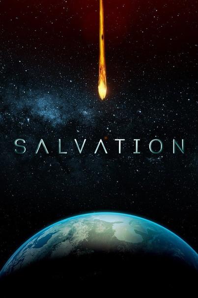 Спасение 1 сезон 1-13 серия BaibaKo | Salvation