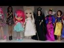 BersReview ПОТРАТИЛА 800 000 РУБЛЕЙ НА КУКОЛ! Моя коллекция кукол Monster High, Ever After High, Barbie, OOAK