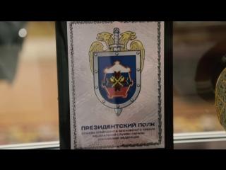 Президентский полк ! #ВАрмиюНаДенёк