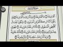 Учебное чтение Корана. 101 Сура «Аль-Къориа Великое бедствие»