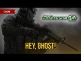 Call of Duty - Modern Warfare 2 STREAM