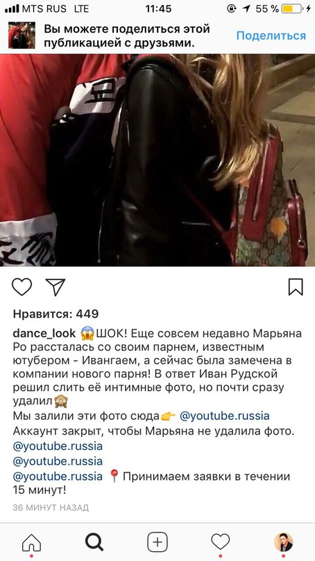 Владимир Газин | Москва
