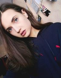 Надя Герасименко