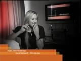 Своя музыка (ЛАД, 06.07.2008) Ольга Барабанщикова