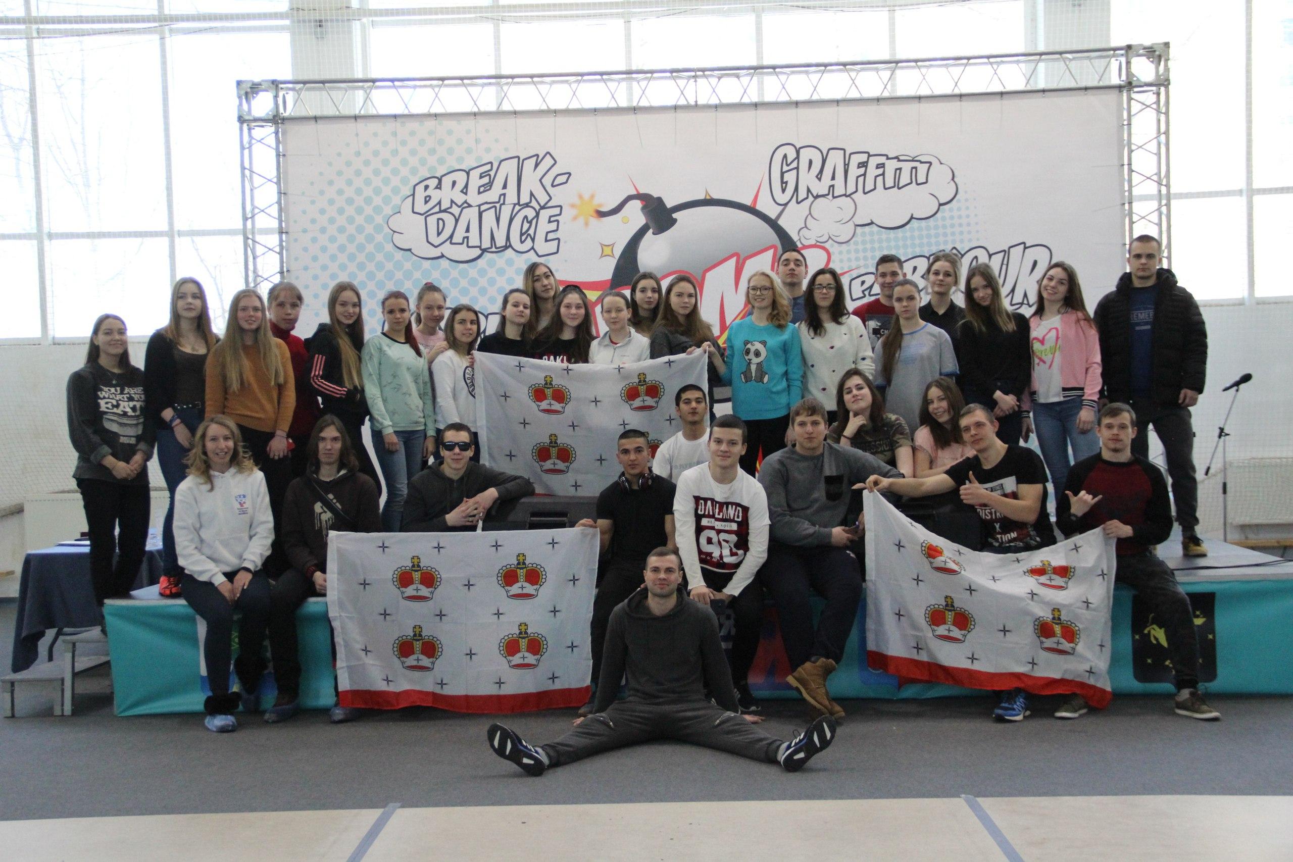 Межмуниципальный фестиваль неформальных молодежных движений «BombArt»