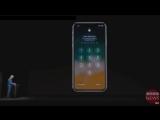 Hack News - Презентация iPhone X. Как это было на самом деле