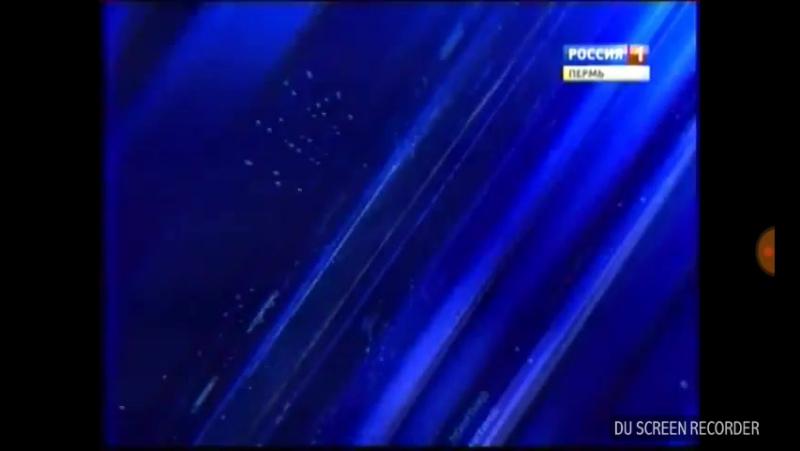 Переход с России 1 на ГТРК пермь (19.03.2014)