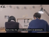 Six Love Story ep. 1 рус. саб