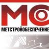МСО - МЕТАЛЛОПРОКАТ И ХОЗТОВАРЫ В ДНР
