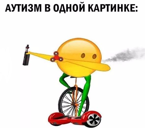 Фото №456305678 со страницы Евгения Обухова