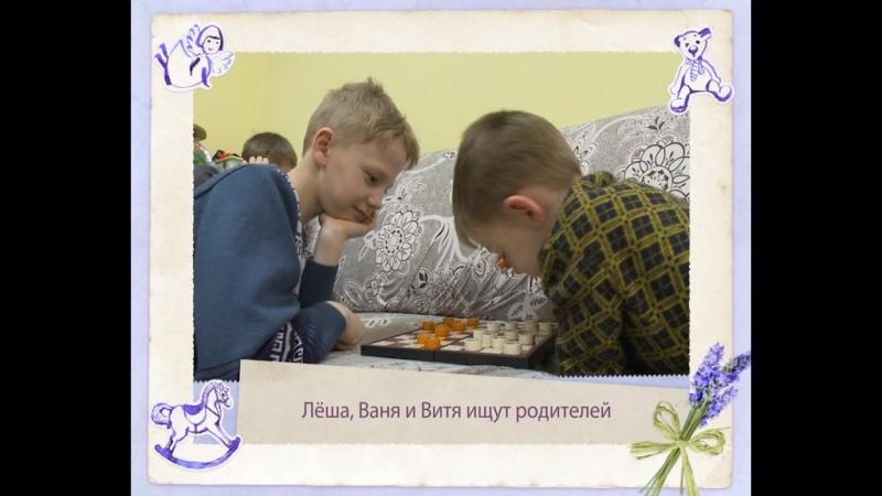 День ангела смотрите на Пятом канале (28.01)