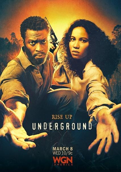 Подземка 1-2 сезон 1-6 серия BaibaKo | Underground