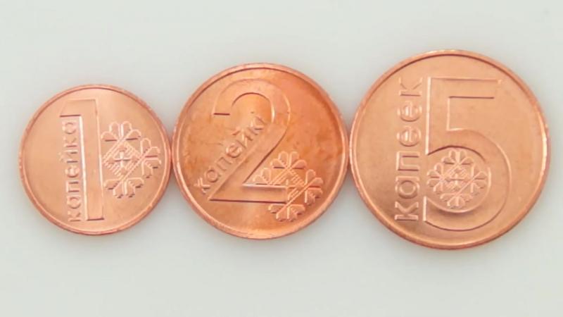 ЭКСКЛЮЗИВ! Новые монеты Белaруси 2016 после деноминации
