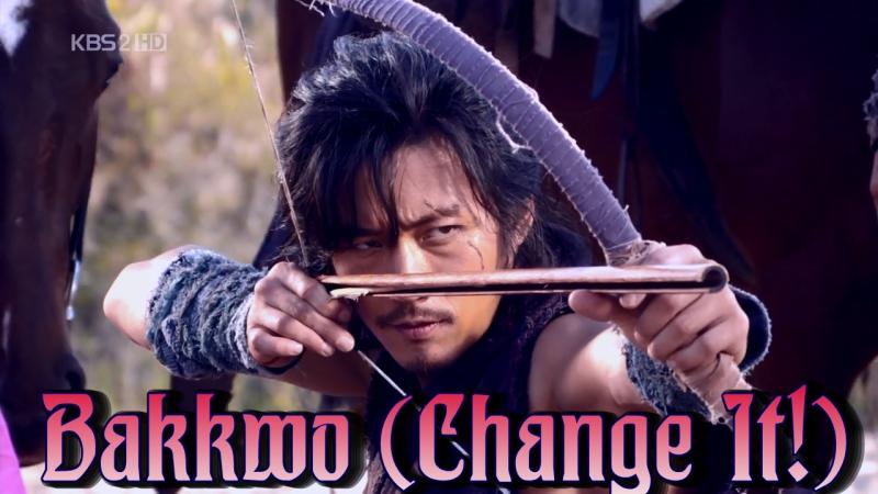 Chuno | Slave Hunters OST - Gloomy 30s - Bakkwo (Change It!) (рус.суб.)