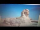 Die Sphinx - Analyse kompakt