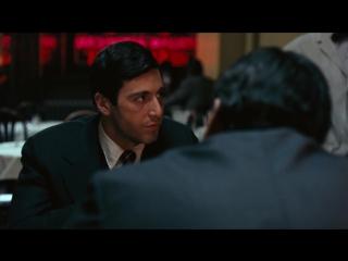 Встреча Майкла Корлеоне и Соллоццо, известного как Турок. (Крестный отец)