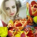 Кристина Феофанова фото #39
