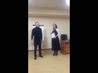 Отзыв о курсе по Ораторскому мастерству от прекрасной Зарины Мингалеевой