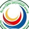 Культурно-досуговый центр Калиновского сельского