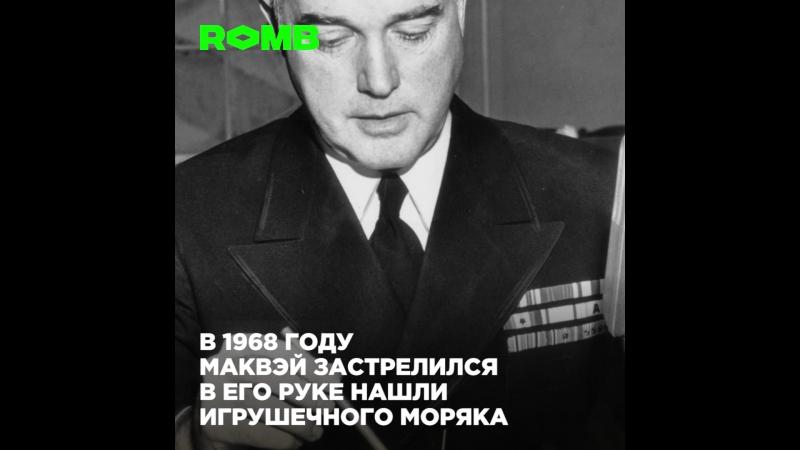 История крейсера Индианаполис (Romb)