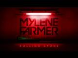 Mylene Farmer - Милен Фармер - Teaser -