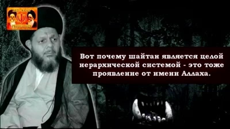 Куфр рафидита Хайдари