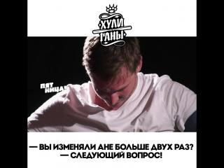 Хулиганы. Выпуск 5. Вторник 19:00. Промо