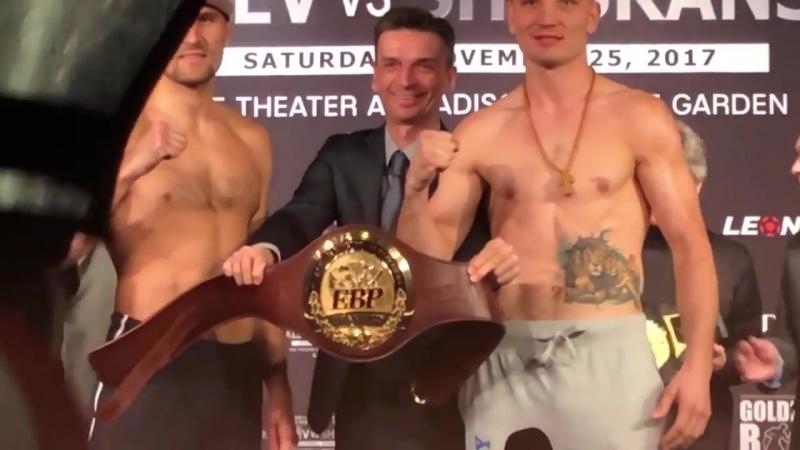 Sergey Kovalev vs Vyacheslav Shabranskyy