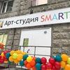 Творческая Арт-студия SMART в Москве