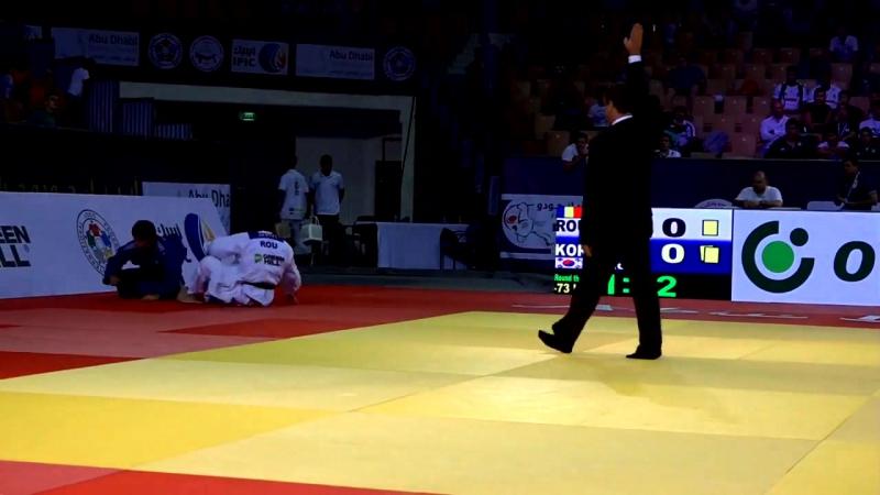 Kang Judo Vine
