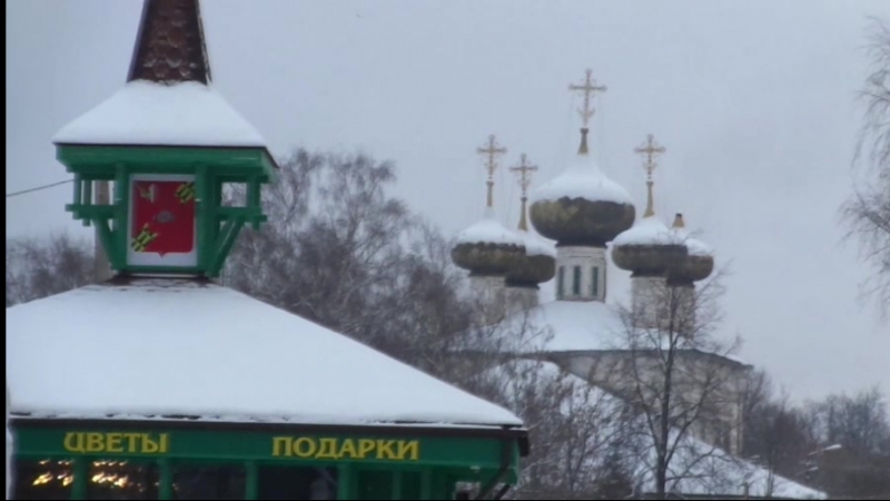 После работы № 211 Приятного просмотра Устюжна Новости