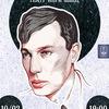 Свободный микрофон / Борис Пастернак