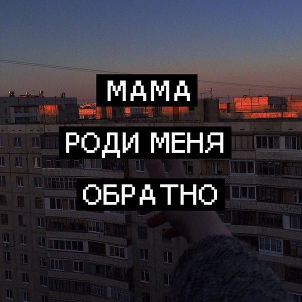 АТЛ МАМА РОДИ МЕНЯ ОБРАТНО СКАЧАТЬ БЕСПЛАТНО