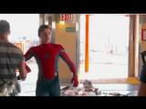 В поисках Человека-паука