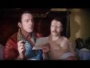 Шерлок Холмс и доктор Ватсон (гей версия)