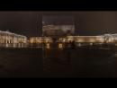Однажды ночью в Питере