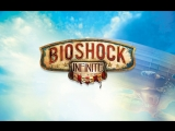 (rus) Лучший стрим по Bioshock Infinite (или нет)